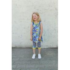 Clothing Set S1301