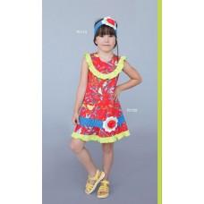 Red Sea Dress R1102